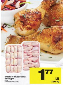 Chicken Drumsticks Or Thighs